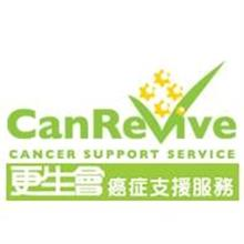 CanRevive
